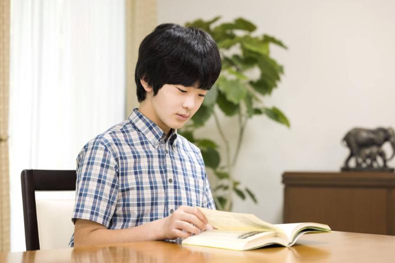 Hisahito